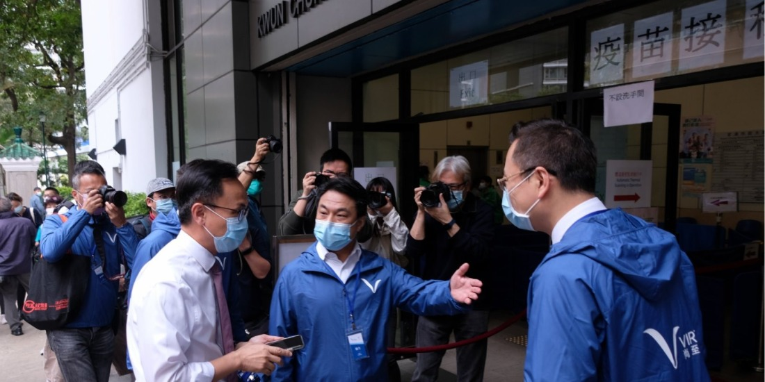 聶德權和陳肇始視察佐敦官涌疫苗接種中心
