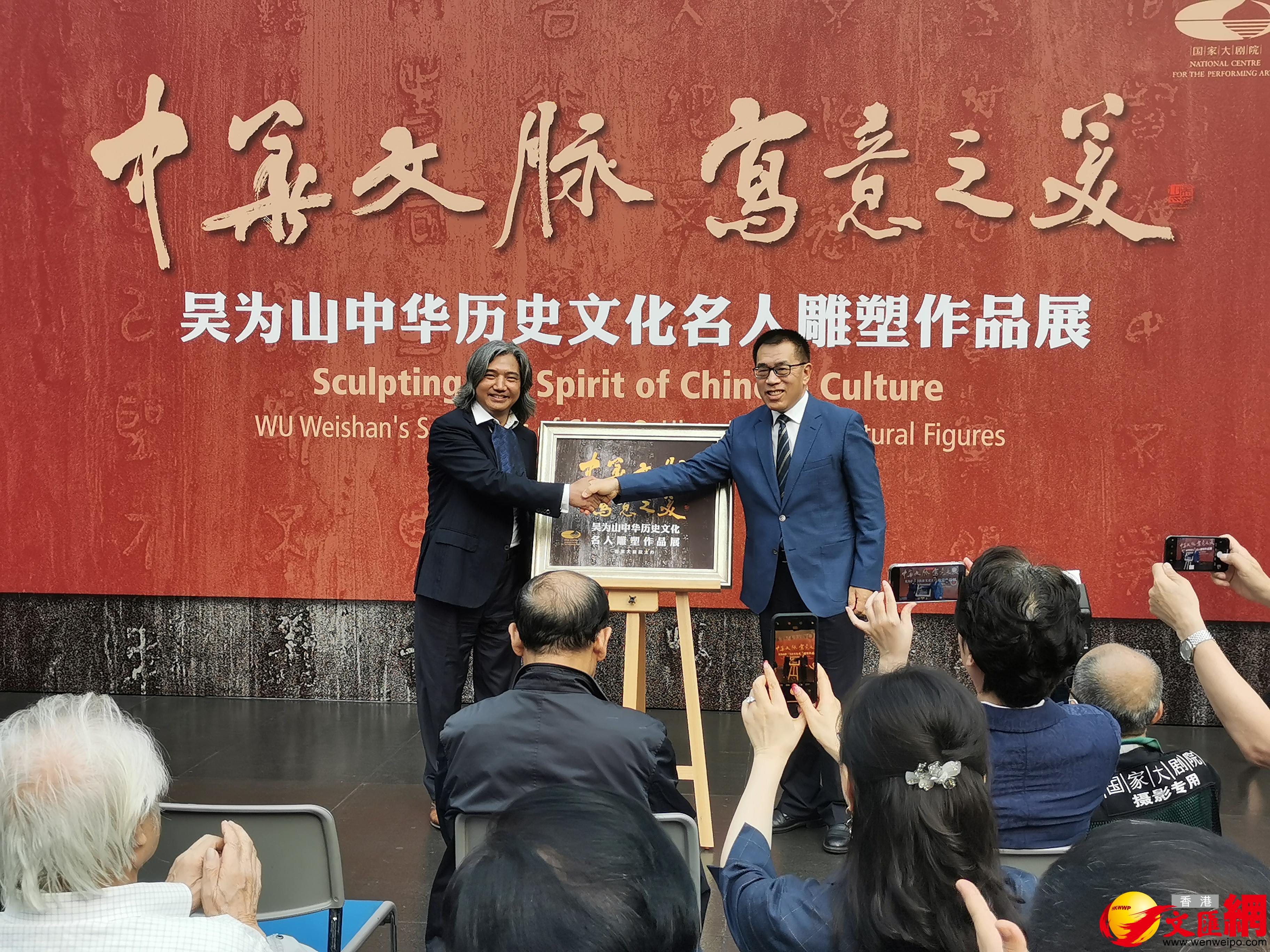 「中華文脈 寫意之美」吳為山作品展開幕