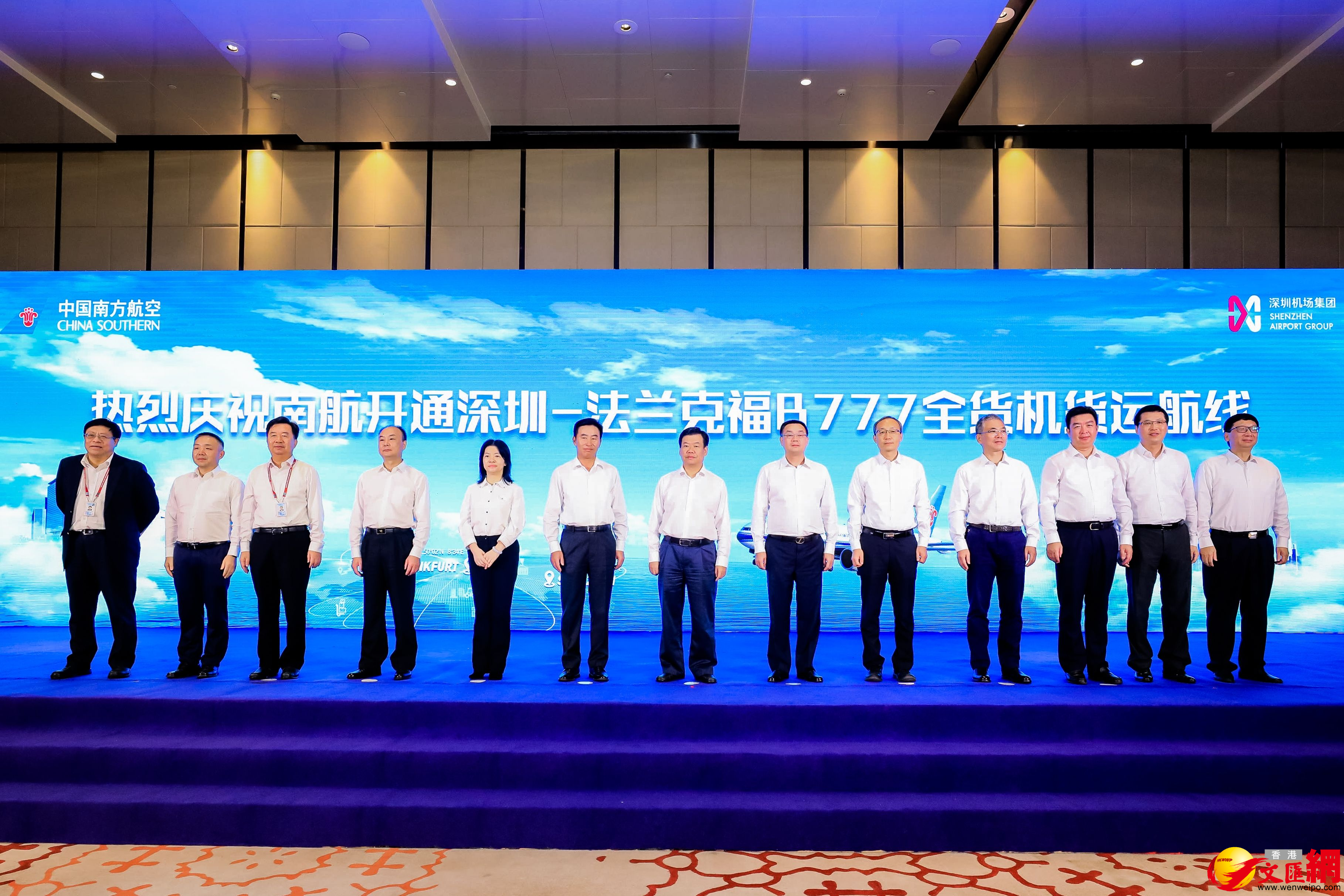 深圳機場新開多條國際貨運航班
