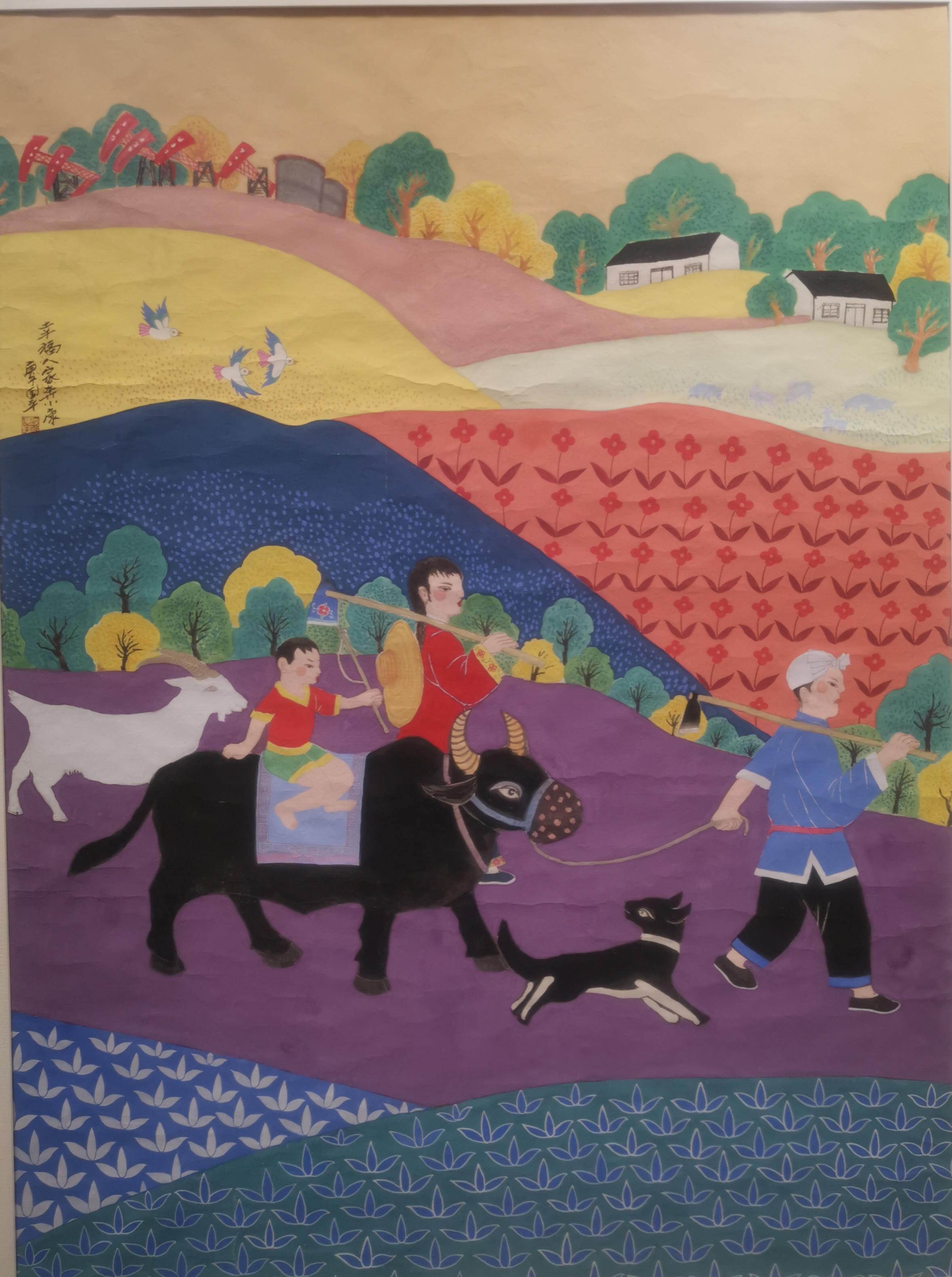 甘肅省文聯主席王登渤表示,從現場這些農民畫作品中可以感受到其中的真誠和質樸。他希望,以後能組織更多的專業畫家來看看這些農民畫,從這些帶著泥土芬芳和真摯情感的作品中收穫創作靈感。 圖為《幸福一家奔小康》。