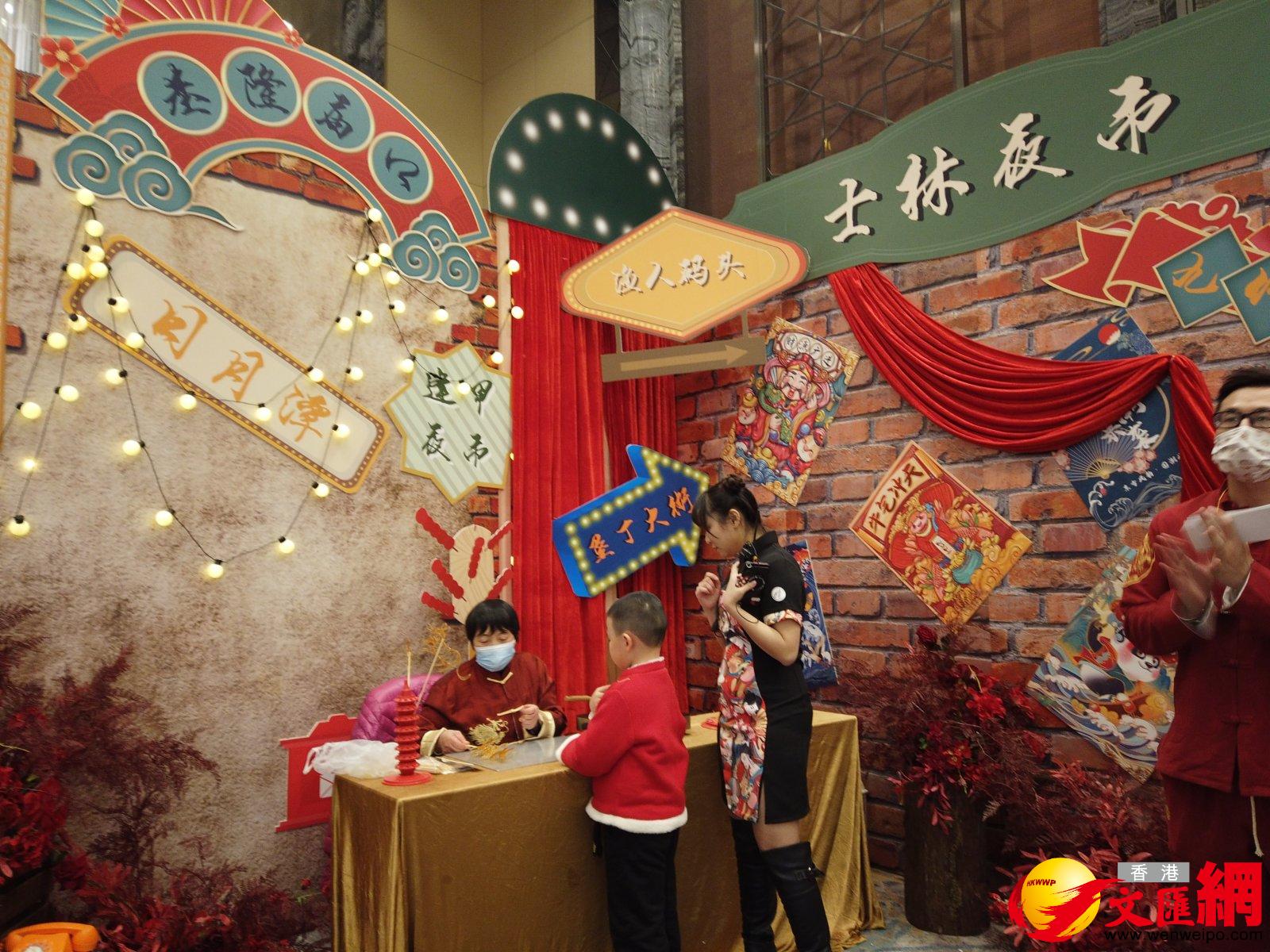上海首創「雲」上年夜飯助台青一解鄉愁