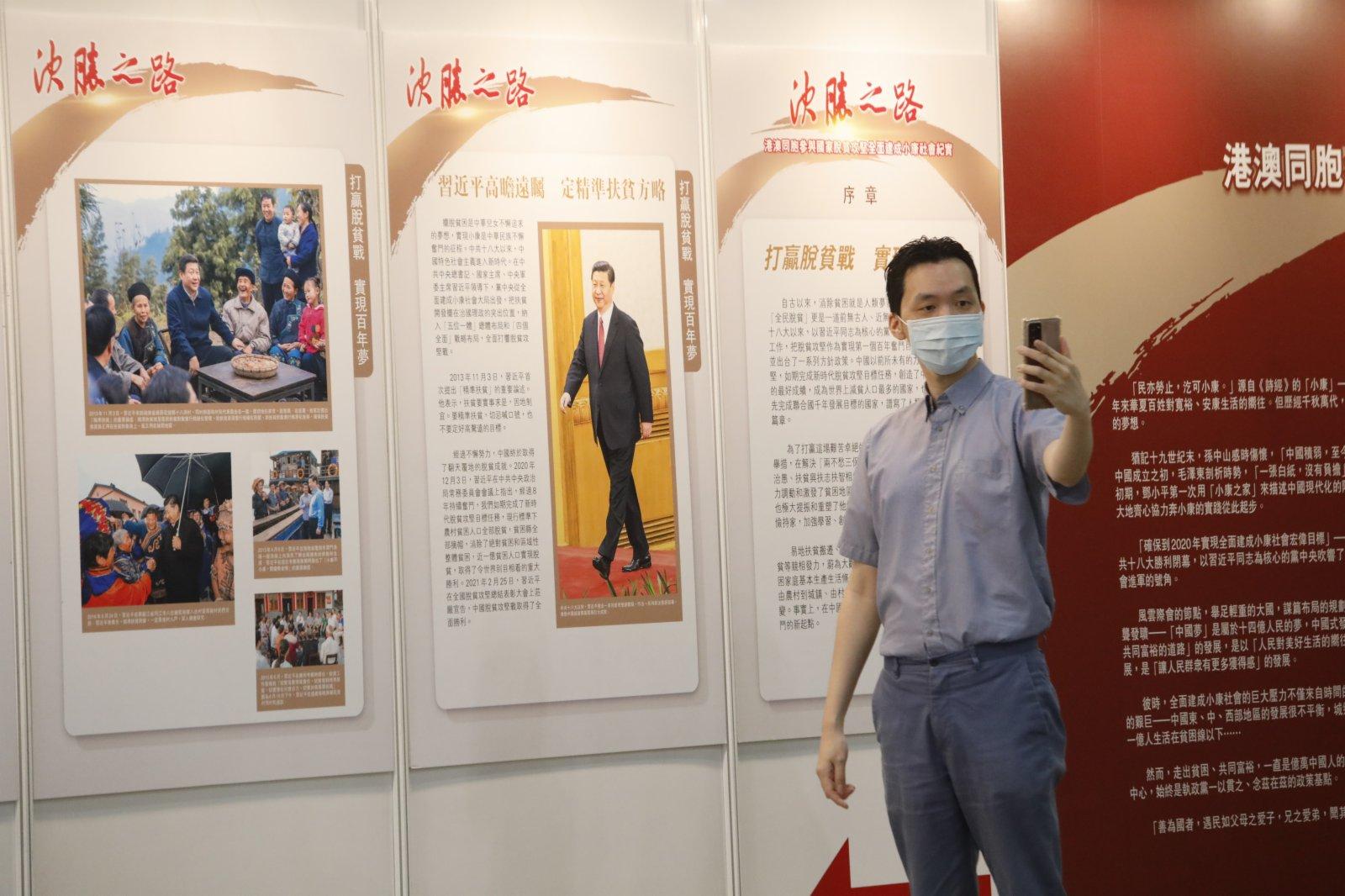 一位參觀者在展板前拍攝。大公文匯全媒體記者 攝
