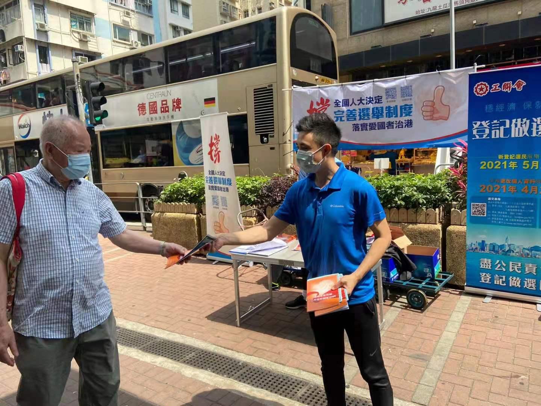 工聯會舉辦「撐完善香港選舉制度」簽名街站活動。(大公文匯全媒體記者攝)