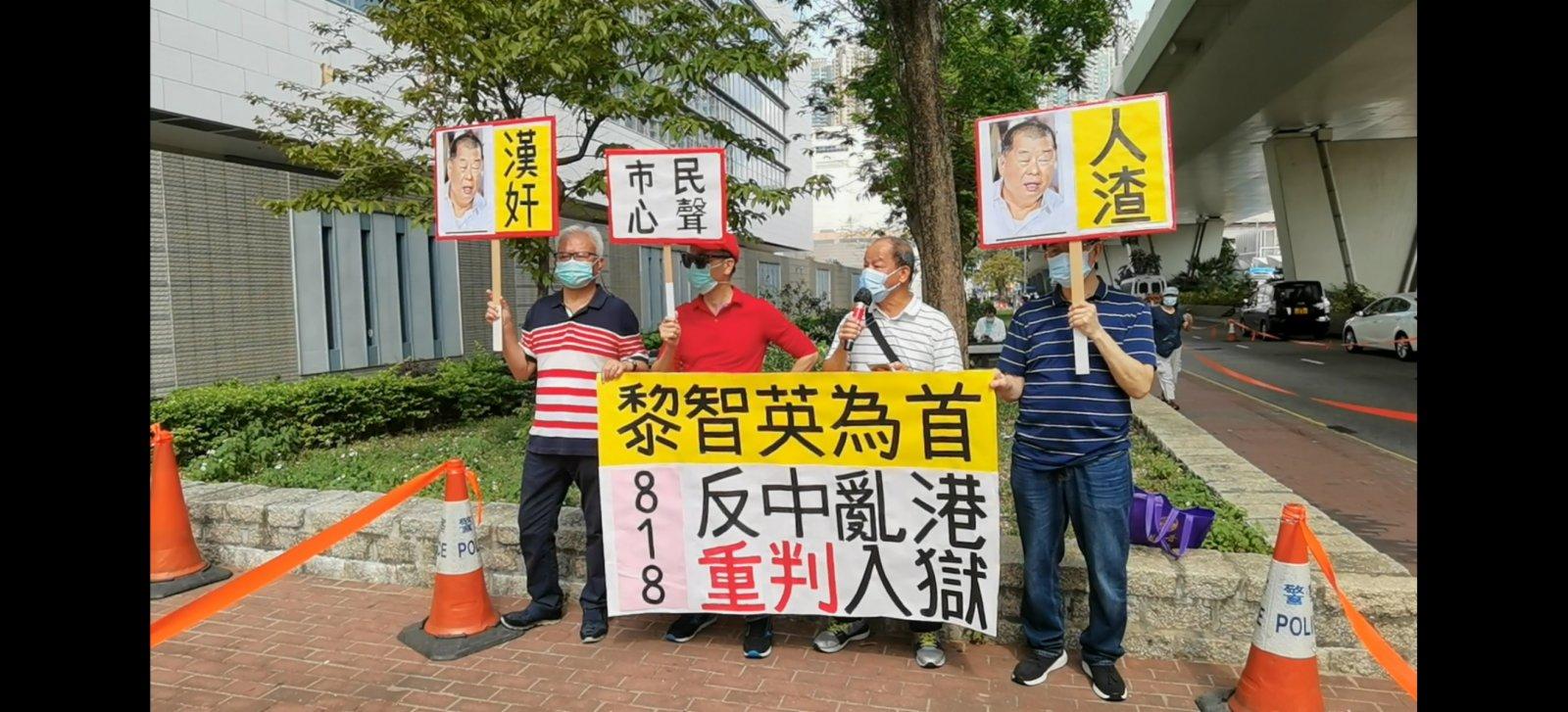 因涉嫌違反香港國安法而被還押的壹傳媒黎智英與另外8名泛民人士,被指於前年8月18日在港島區參與或組織反修例「流水式集會」,被控組織及參與未經批准集結罪。除區諾軒及梁耀忠認罪外,包括黎智英在內的其餘7名被告均否認控罪。案件於西九龍法院審訊20天後,將於今日(1日)上午10時半裁決。有市民和團體到法院前拉布條支持司法嚴正執法,重判以黎智英為首的反中亂港分子。(大公文匯全媒體記者攝)