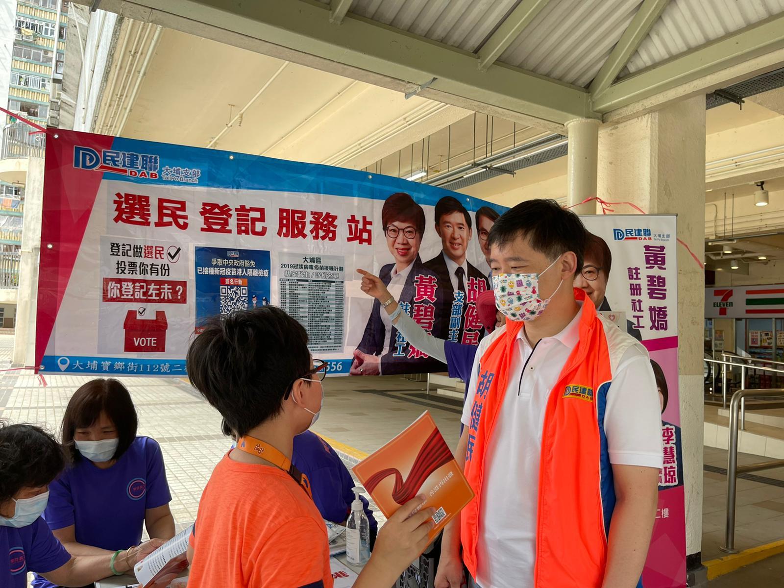 圖為民建聯在大埔擺街站,市民踴躍簽名支持完善選舉制度。(大公文匯全媒體記者 李九歌 攝)