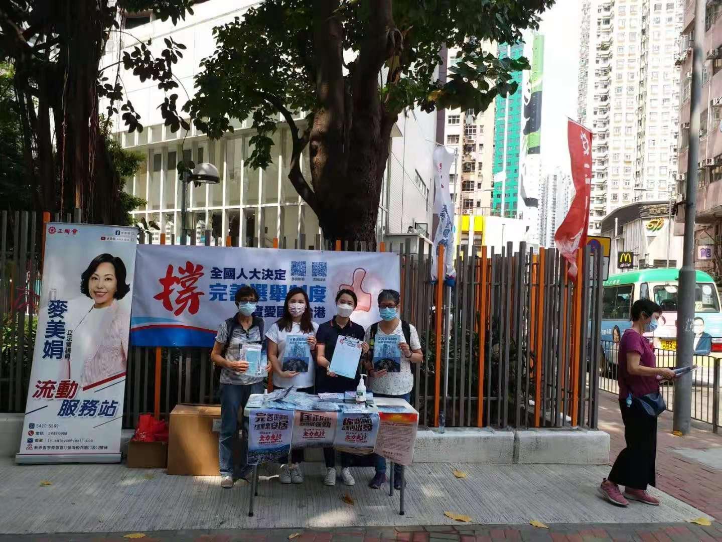 工聯會設街站,市民踴躍簽名支持完善香港特區的選舉制度。(大公文匯全媒體記者 馮沛賢 攝)