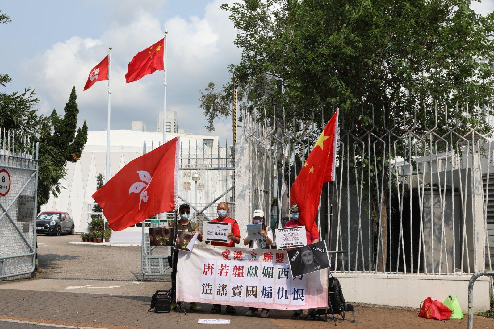 愛港聯盟要求,港台嚴懲唐若韫,將她革職以警效尤。(大公文匯全媒體記者李斯哲攝)