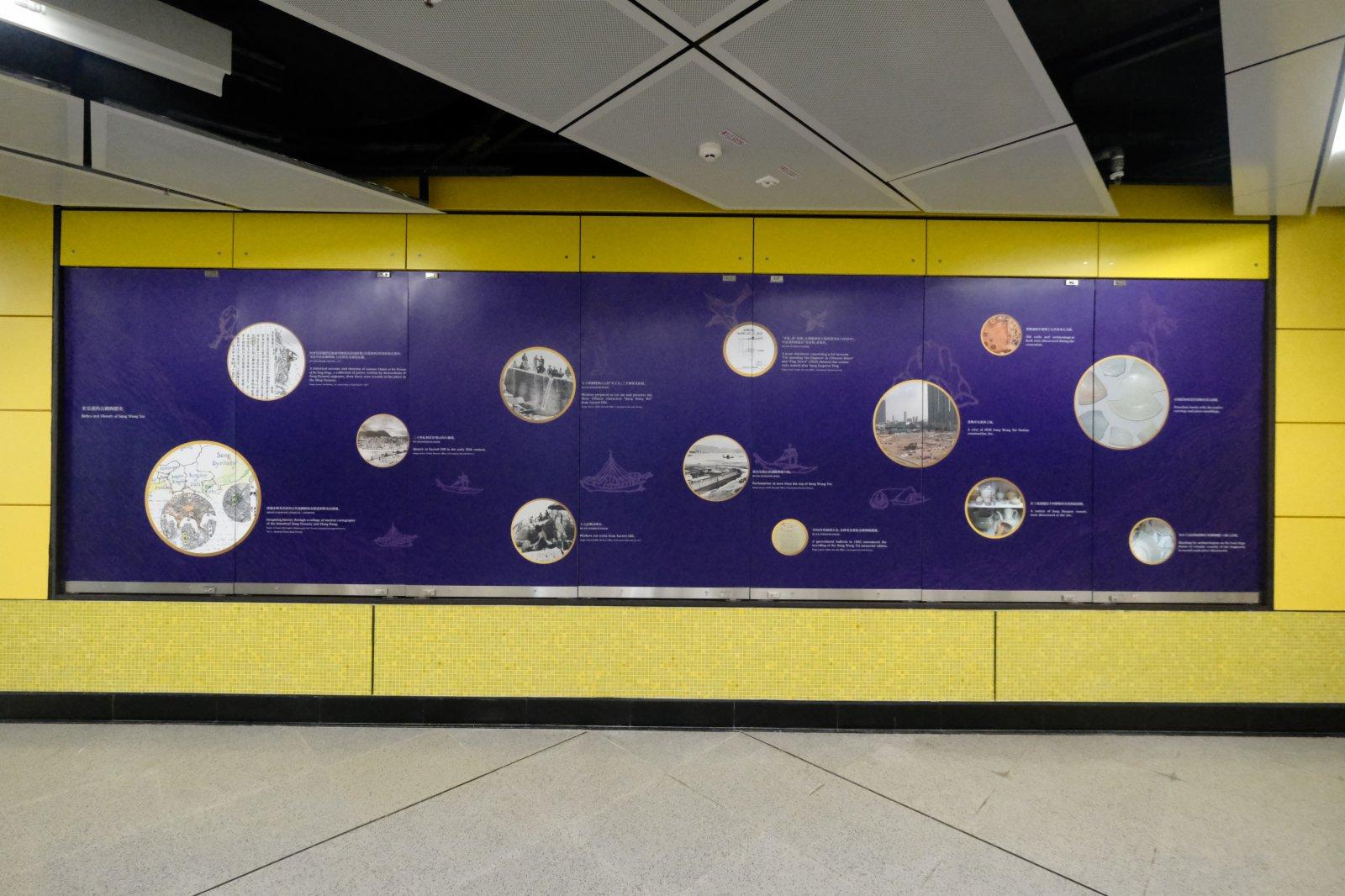 宋皇臺站大堂設展櫃展示出土文物。(香港文匯報陳大文攝)