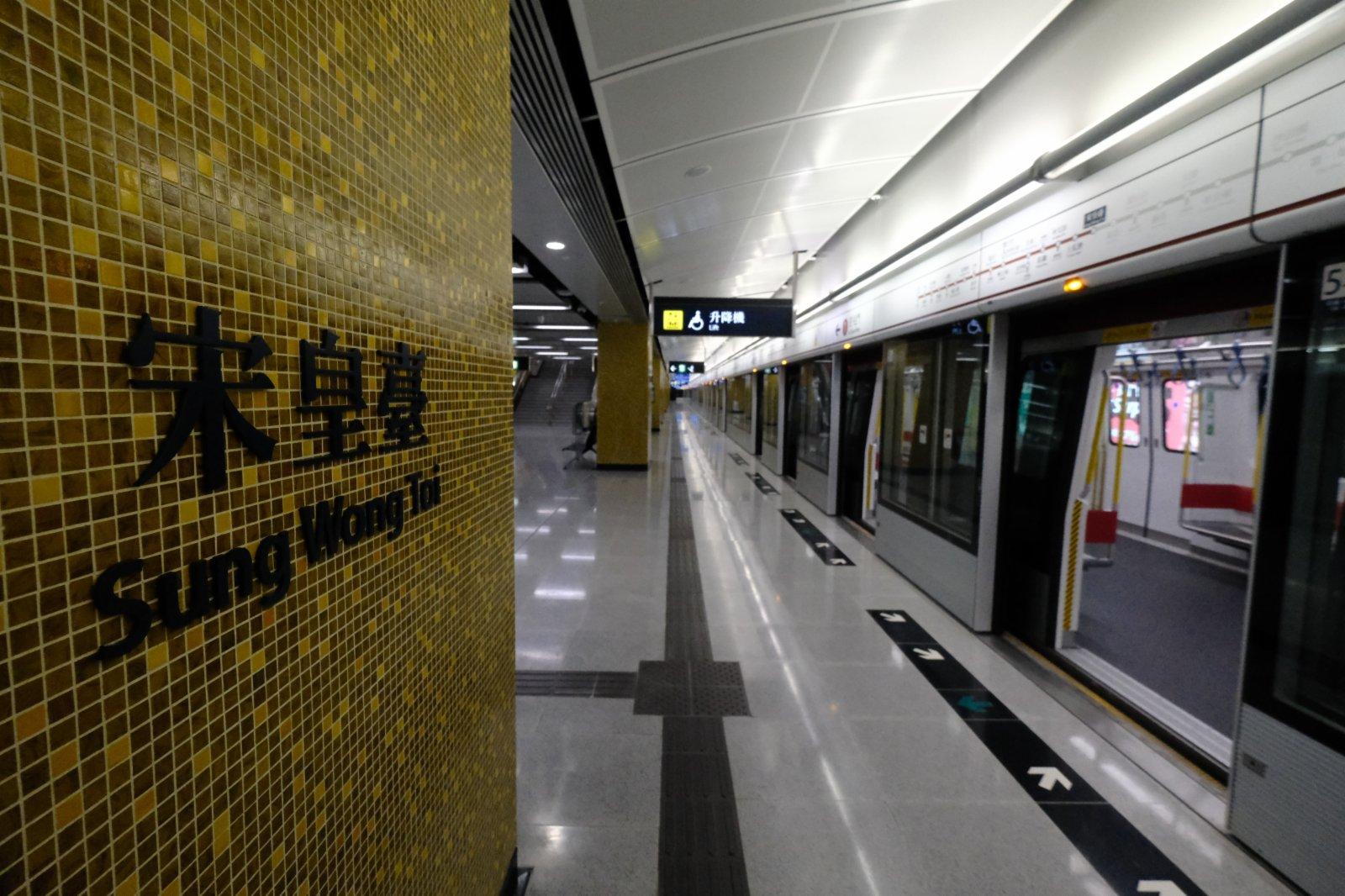 宋皇臺站在建造期間發現大量文物,車站設計會揉合考古元素。(香港文匯報陳大文攝)