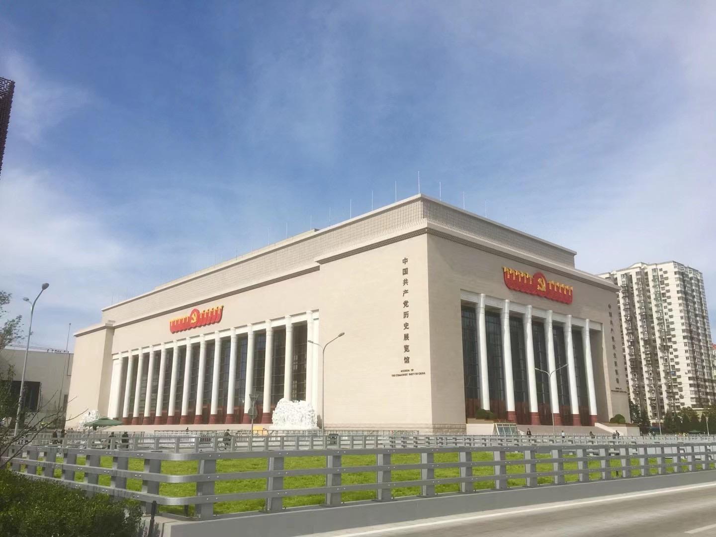 展覽館主體建築總面積14.7萬平方米,其中地上一至三層為黨史基本陳列展廳,四層和地下一層為專題展廳。