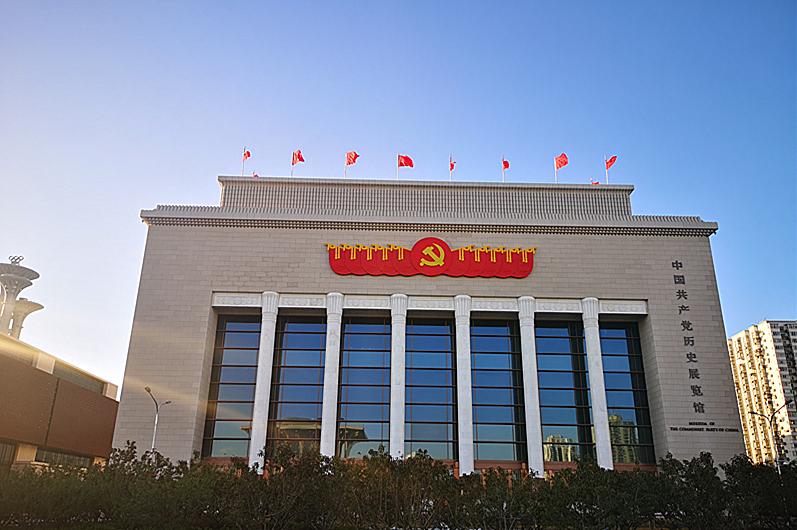 中國共產黨歷史展覽館的首展為「不忘初心 牢記使命——中國共產黨歷史展覽」,包括4個部分,將展出文物實物4548件(套),其中包括馬克思布魯塞爾第IV筆記本,毛澤東在開國大典上穿戴的呢衣帽,以及國家主席習近平的重要批示、信件、講話稿等,第一次全方位、全過程、全景式、史詩般展現中國共產黨波瀾壯闊的百年歷程。