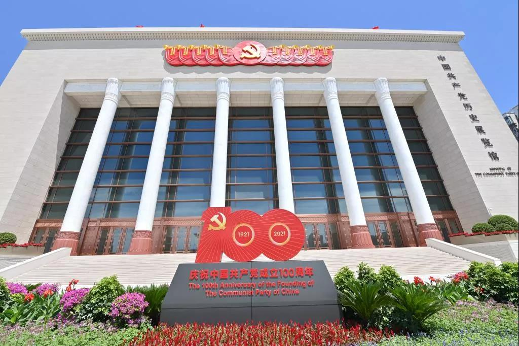 展覽館整體為「工字形」建築,外觀採用傳統柱廊式結構,充分傳承中華建築方正端莊、質樸大氣的傳統精髓。
