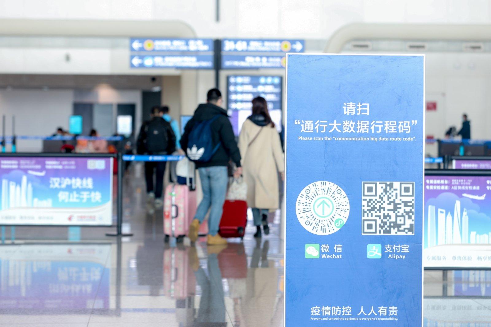 52名乘客搭同航班自阿富汗抵武漢確診