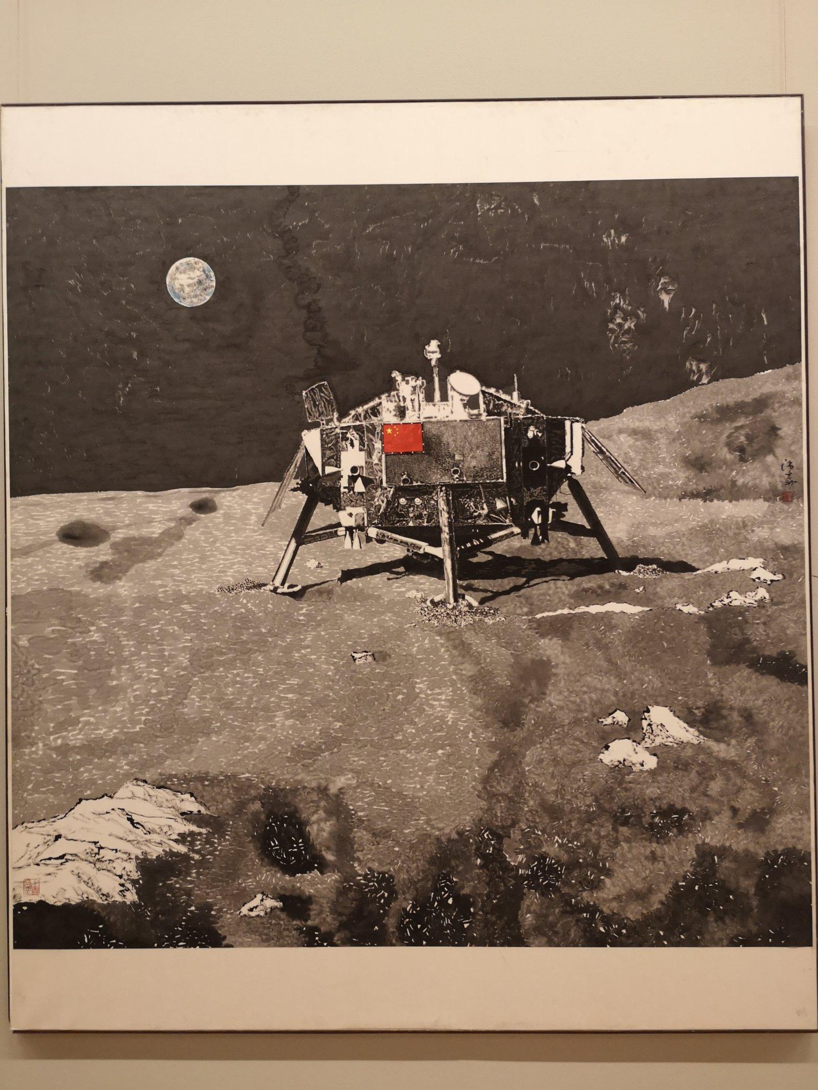 林沛森中國畫作品《千年圓夢》。記者張寶峰攝