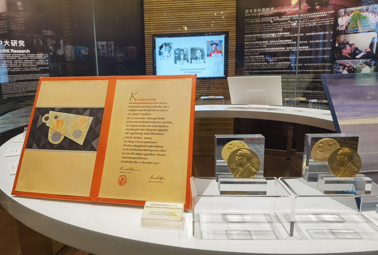 中大展出楊振寧獲獎獎章等珍貴物品。(大公文匯全媒體記者 李九歌 攝)