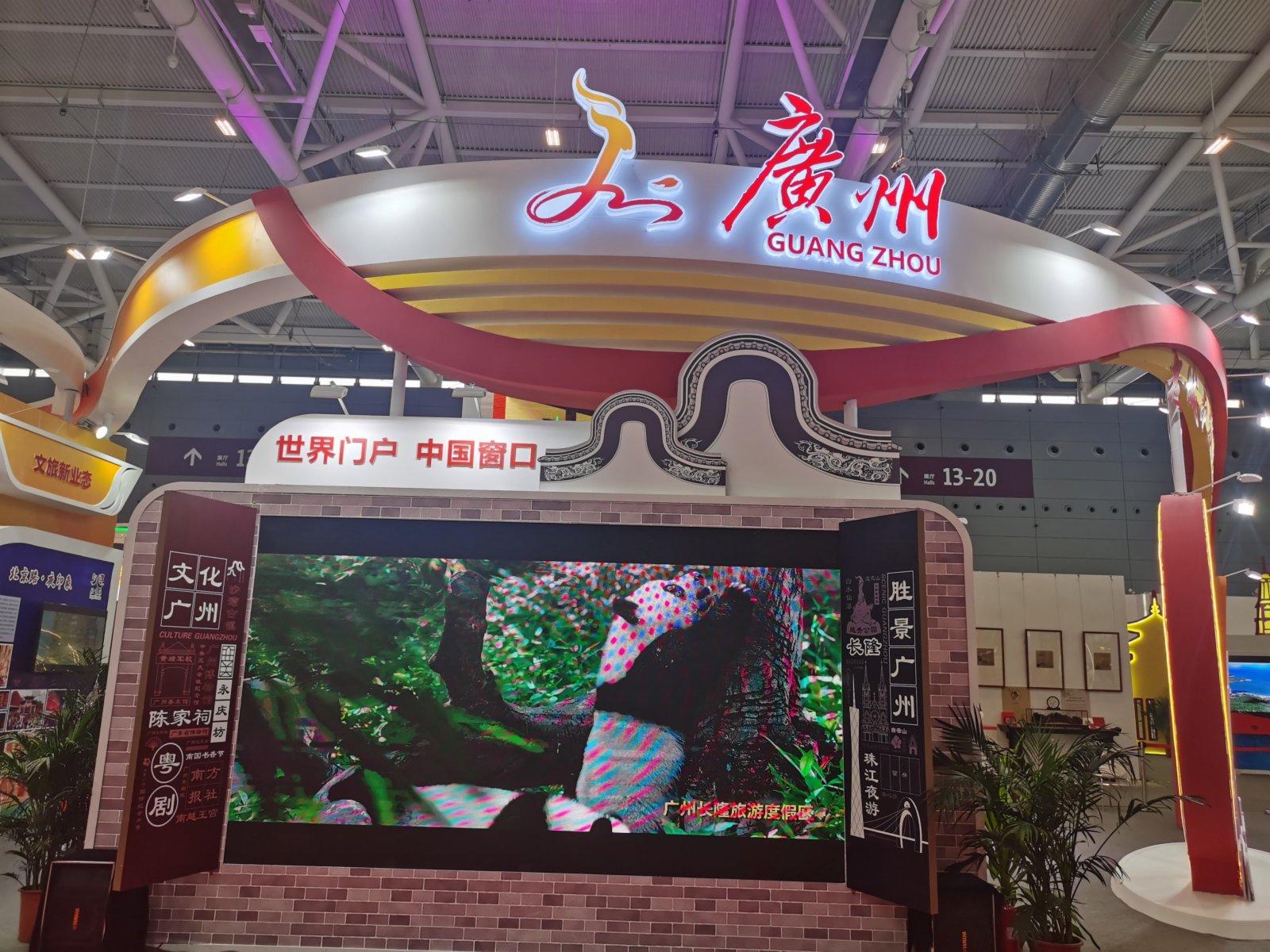廣州展區 李望賢攝