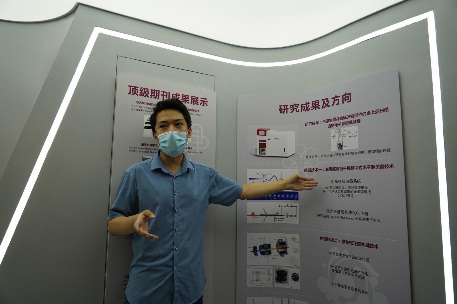 香港科技大學深港協同創新研究院微電子與微系統增材製造實驗室邱幸博士介紹實驗室。(胡永愛攝)
