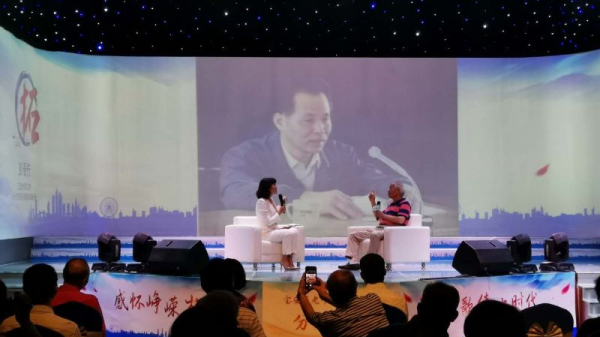 深圳寶安老幹部回望40年分享會舉行