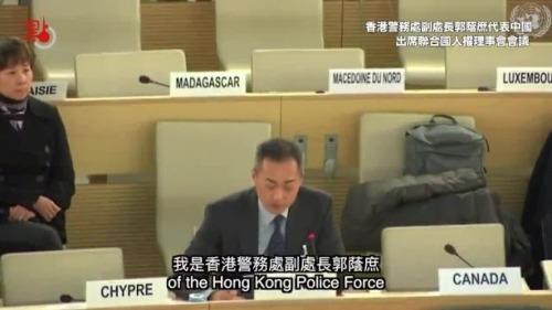 警察故事 | 郭蔭庶—— 從徙置區到聯合國