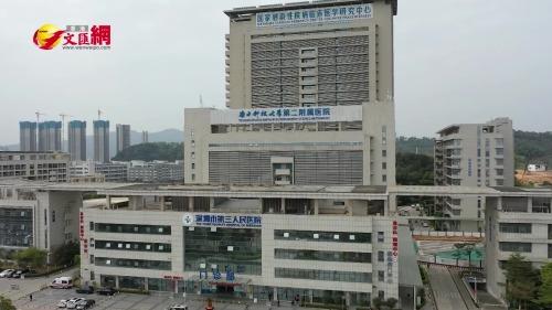 抗疫英雄深圳三院劉磊 衝鋒在抗疫一線的「指揮官」
