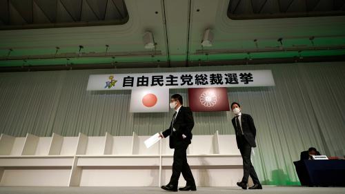 日本自民黨總裁選舉今投票 三人角逐