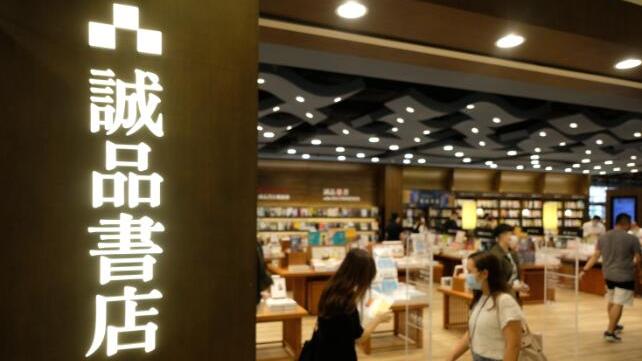 圖集|誠品書店奧運店明試營運 店內設施搶先曝光