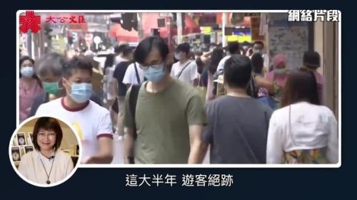 【屈穎妍講你知】不習慣「執手尾」的香港人