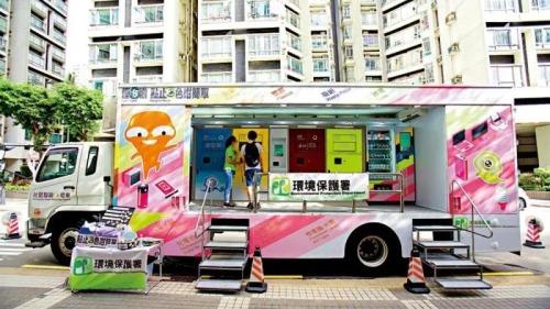 2020年9月20日(周日)早安香港