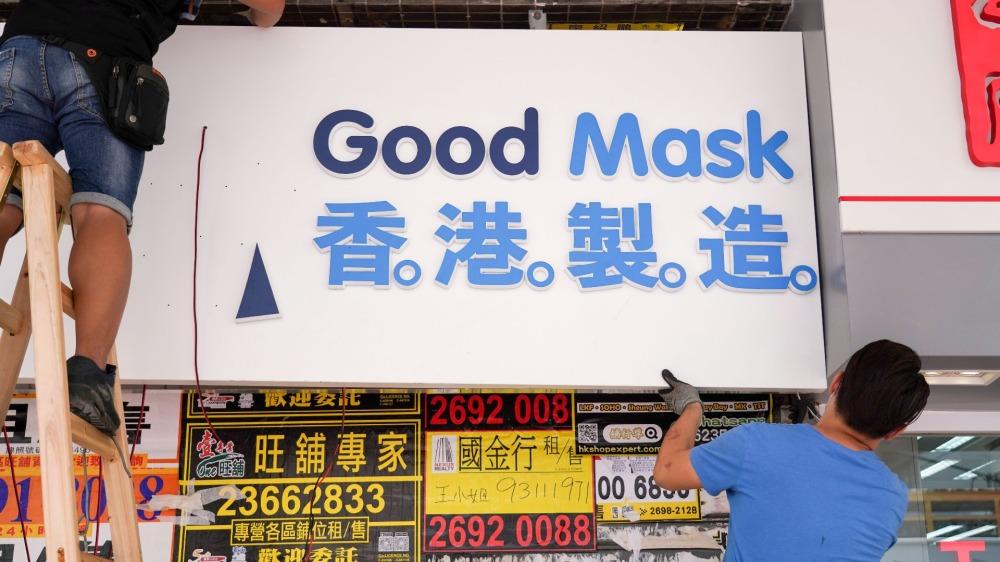 邱騰華質疑美禁用「香港製造」是輸打贏要