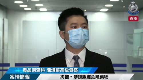 泰國毒品偽裝化妝品輸港 警拘1男檢2300萬元「K仔」