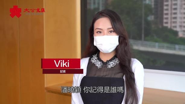 Viki Talk|陳同佳台灣殺人案 造成香港的「永遠不能釋懷」