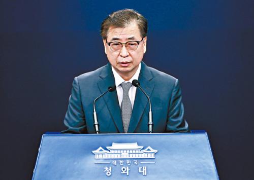 射殺韓非法入境者 韓:金正恩道歉