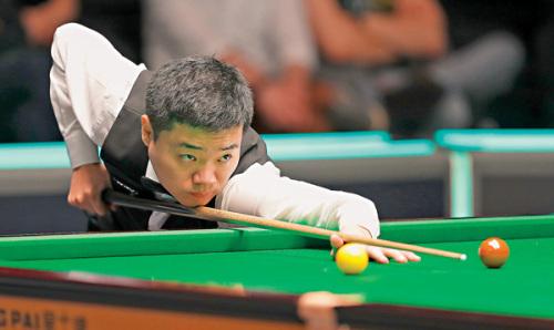 桌球歐洲大師賽  丁俊暉晉32強