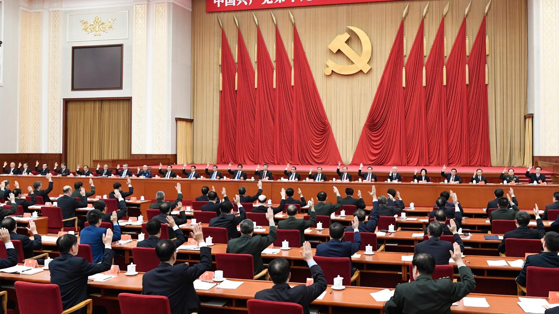 十九屆五中全會10月26日至29日在京召開