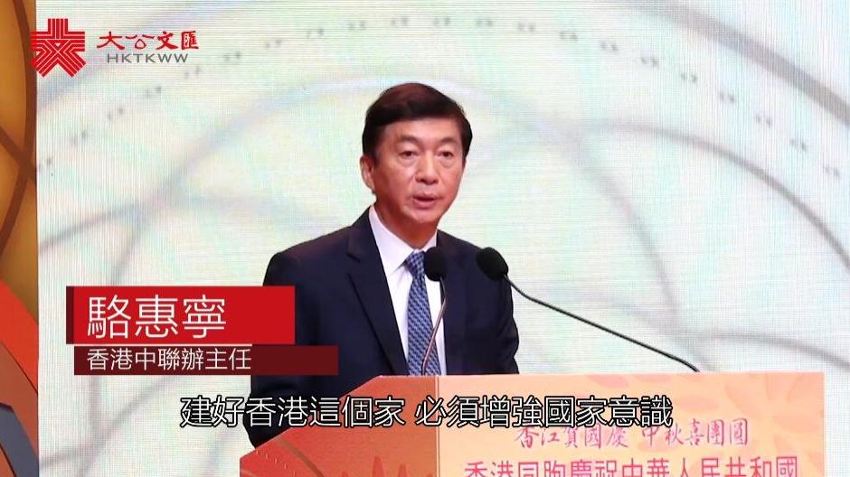駱惠寧:愛國是一種義務,更是一條正道