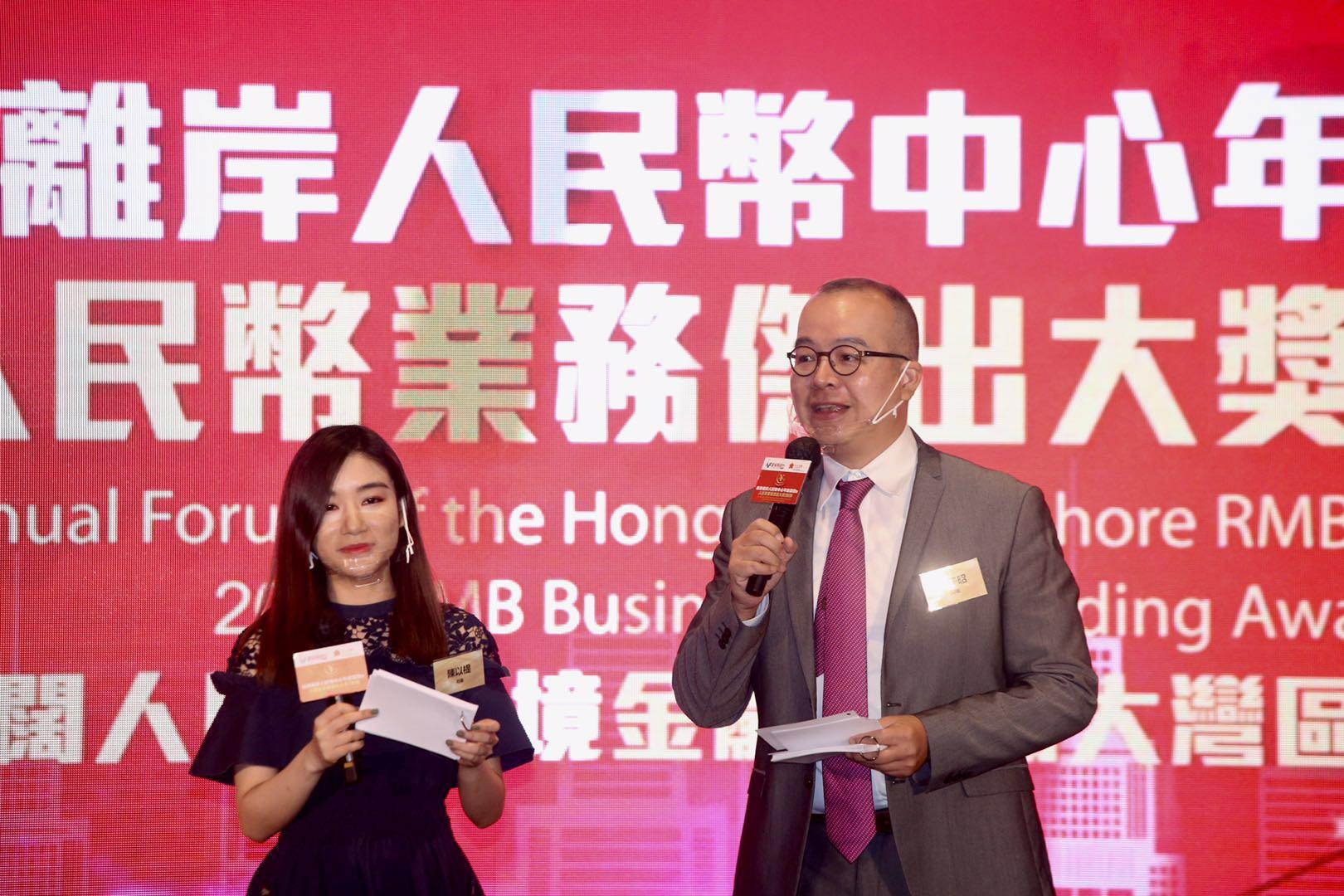 由香港大公文匯傳媒集團及新城財經台合辦的「香港離岸人民幣中心年度論壇暨人民幣業務傑出大獎2020」及「灣區企業可持續發展大獎2020」,8日下午在灣仔會展舉行。(大公報記者 攝)