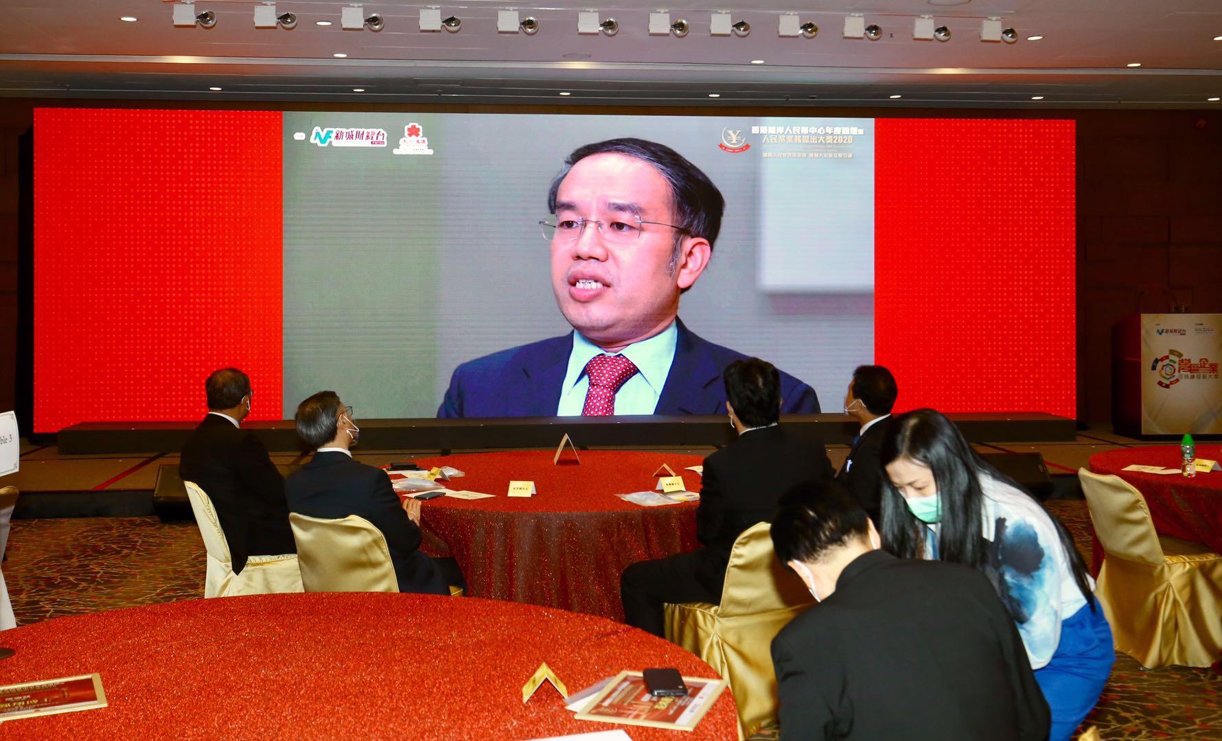 財經事務及庫務局局長許正宇出席《香港離岸人民幣中心年度論壇》。