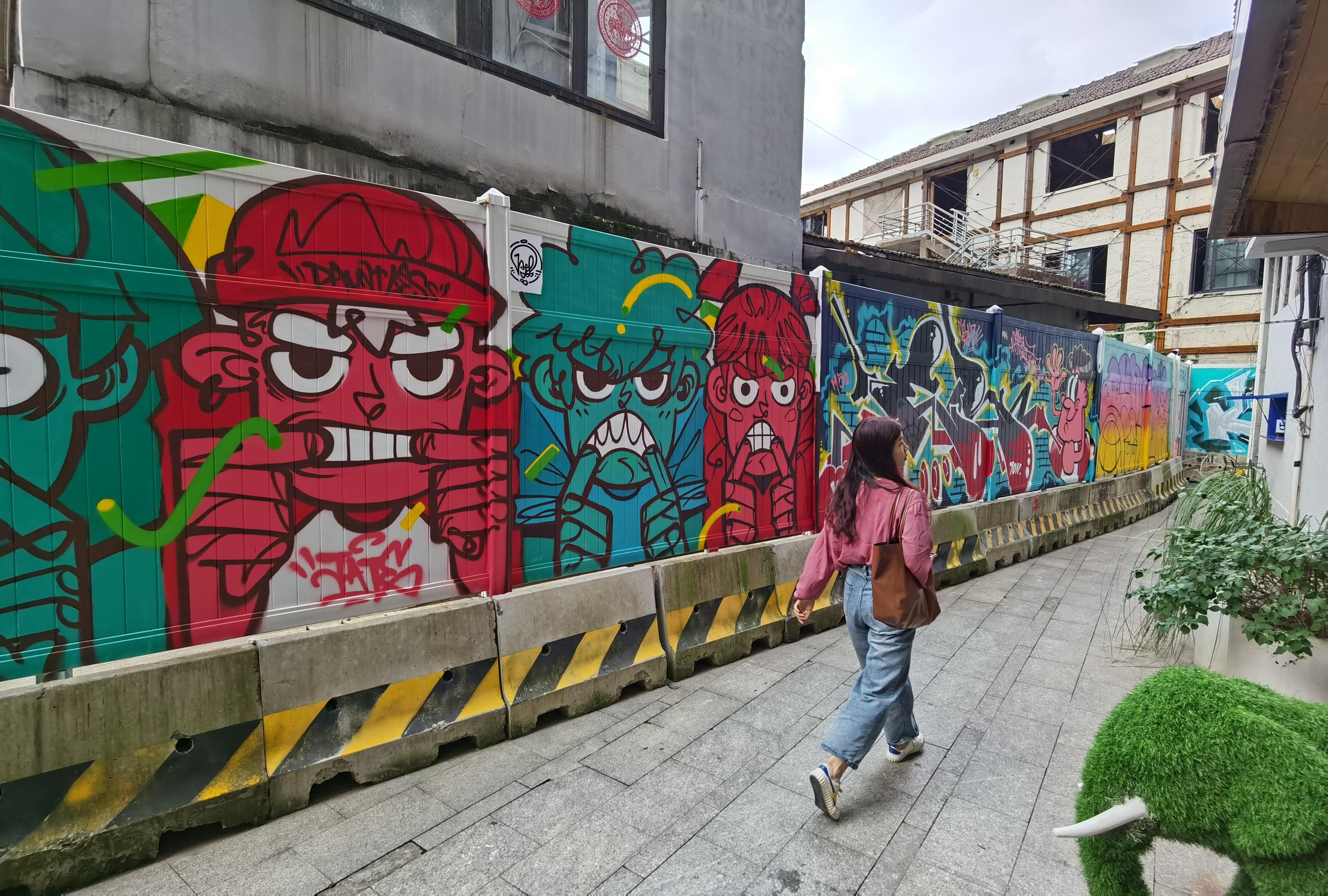 「塗鴉」牆是這個長假很多青年喜愛的打卡地(大公文匯全媒體記者 張帆 攝)