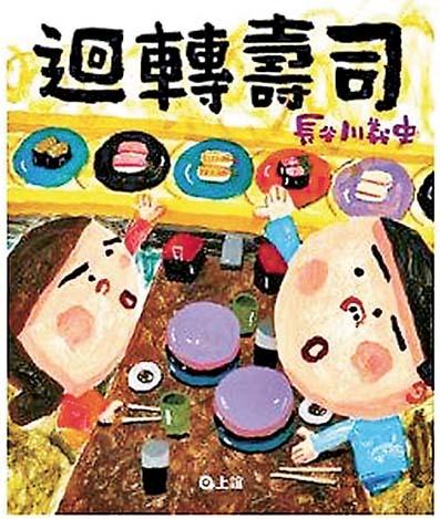 【心窗常開】親子餐桌 文化拾趣
