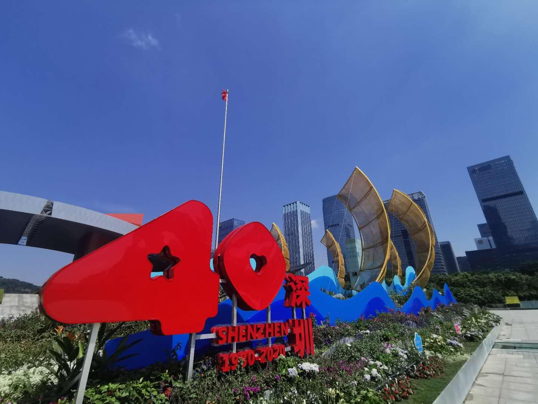 深圳市民中心廣場。(記者 胡永愛 攝)