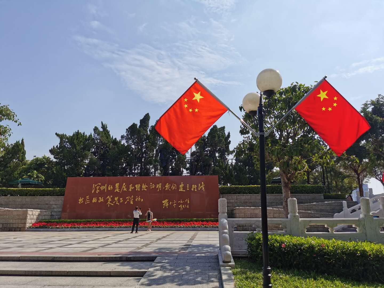 深圳蓮花山公園鄧小平銅像廣場。(記者 胡永愛 攝)