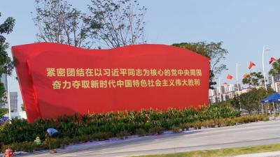 前海:與藍的碰撞 共慶特區40年