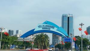 深圳特區慶祝大會前夕的前海自貿區