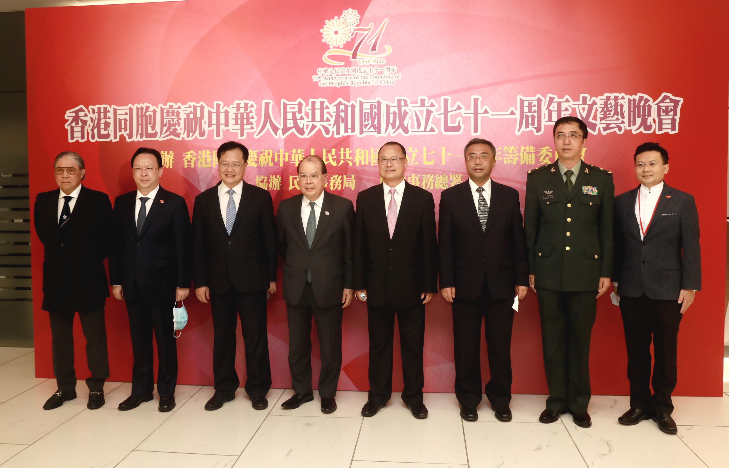 香港同胞慶祝中華人民共和國成立71周年文藝晚會,13日晚在紅磡體育館舉行。晚會由香港同胞慶祝國慶籌委會主辦、以「自强不息」為主題。(大公文匯全媒體記者攝)