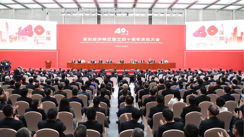 回放|深圳特區40周年慶祝大會 習近平發表重要講話