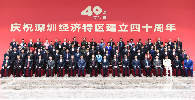 10月14日,深圳經濟特區建立40周年慶祝大會在廣東省深圳市隆重舉行。中共中央總書記、國家主席、中央軍委主席習近平在會上發表重要講話。 新華社