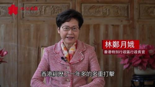 專訪丨林鄭月娥:香港經濟復甦需中央支持 施政報告謀劃新機遇