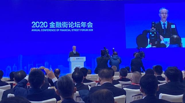 劉鶴:中國經濟出現三個新趨勢