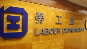 國泰裁減5900人 勞工處:須就終止僱傭事宜作妥善安排