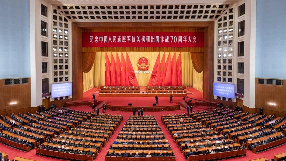 習近平:抗美援朝打破美軍不可戰勝神話 彰顯中國大國地位
